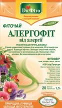 АЛЕРГОФИТ