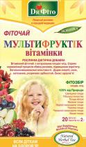МУЛЬТИФРУКТИК
